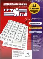 Етикетки UPM-Kymmene Crystal А4/8 105х74,6 мм 25 аркушів