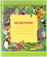 Щоденник шкільний 48 аркушів CF29932-01 Cool For School