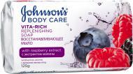 Мыло Johnson's Body Care Vita Rich Восстанавливающий с экстрактом малины 125 г