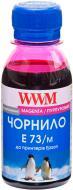 Чорнило WWM Epson Stylus CX3700/TX119/TX419 100г (E73/M-2) magenta