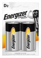 Батарейка Energizer Alk Power D (R20, 373) 2 шт. (E300152200)