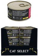 Консерва для дорослих котів PetSelect Adult Хамон і яловичина 70 г