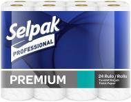 Туалетний папір Selpak Professional Premium тришаровий 24 шт.