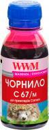 Чорнило WWM C67/M magenta
