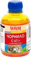 Чорнило WWM C67/Y жовтий