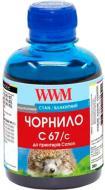 Чорнило WWM C67/C cyan