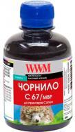 Чорнило WWM C67/MBP чорний