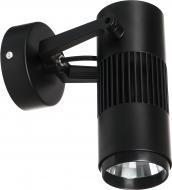 Трековий прожектор Arte Lamp LED 20 Вт 4000 К чорний A6520AP-1BK
