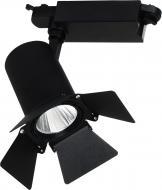 Трековий прожектор Arte Lamp LED 20 Вт 4000 К чорний A6720PL-1BK