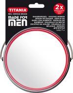 Дзеркало TITANIA 1500/ MEN