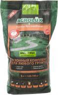 Насіння Agrolux газонна трава Міні Грін 5 кг