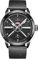 Наручний годинник NaviForce BBB-NF9155