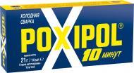 Клей для холодного зварювання POXIPOL 10 хвилин, металевий 14мл 21г
