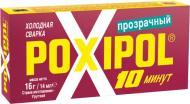 Клей для холодного зварювання POXIPOL прозорий 14 мл 16 г
