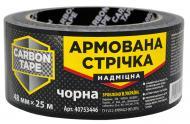 Армированная лента CARBON TAPE СВЕРХПРОЧНАЯ 48x25 м черный
