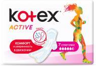 Прокладки для критичних днів Kotex Active (Single) super 16 шт.