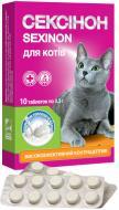 Таблетки O.L.KAR Сексінон пряжене молоко №10 для котів