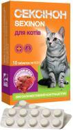 Таблетки O.L.KAR Сексінон м'ясо №10 для котів 2205