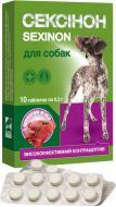 Таблетки O.L.KAR Сексінон м'ясо №10 для собак 2206