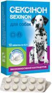 Таблетки O.L.KAR Сексінон пряжене молоко №10 для собак 2209