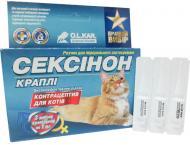 Краплі-контрацептив O.L.KAR Сексінон №3 для котів 13923