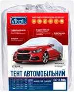 Тент автомобільний Vitol F 170T/CC11106 XXL