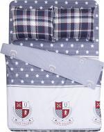 Комплект постільної білизни University 1,5 сіро-синій La Nuit