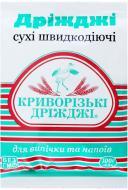 Дріжджі хлібопекарські сухі швидкодіючі 100г ТМ Криворізькі 4820074790234
