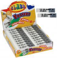 Гумка для олівців 4974/60 біло-сіра CLASS