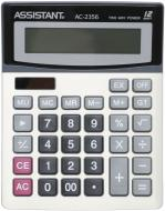Калькулятор АС-2356 Assistant