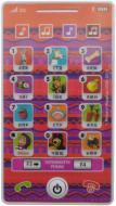 Іграшка інтерактивна Маша та Ведмідь Смартфончик MM-702-U