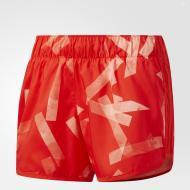 Шорти Adidas M10 Q3 Shorts BS2439 р. M червоний