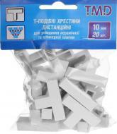 Хрестики дистанційні 10 мм 20 шт./уп