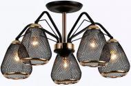 Люстра стельова Blitz 8027-45 5x60 Вт E27 чорний/золото