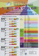 Папір офісний кольоровий Spectra Color A4 80 г/м пастельний Rainbow Pack Light 100 аркушів різнокольоровий