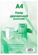 Бумага газетная А4. 100 л. Romus