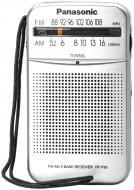 Радіоприймач Panasonic RF-P50EG9-S