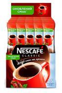 Кава розчинна Nescafe CLASSIC 1,8 г