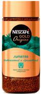 Кава розчинна Nescafe Gold Sumatra 25 шт 1,8 г