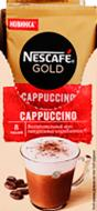 Кава розчинна Nescafe Gold Cappuccino 8 шт. 15,5 г