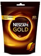 Кава розчинна Nescafe Gold Cappuccino Chocolate 22 г