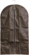 Чохол для одягу Brown Vivendi 100x60 см