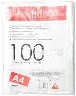 Файли А4 40 мк 100 шт.