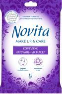 Вологі серветки Novita Make up Delicate з комплексом натуральних олій 15 шт.