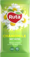 Вологі серветки Ruta Selecta Chamomile 15 шт.