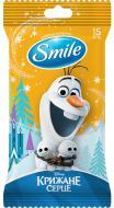 Дитячі вологі серветки Smile Frozen 15 шт.