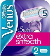 Змінний картридж Gillette Venus Swirl 2 шт.