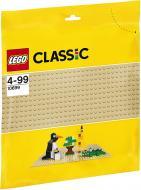 Базова пластина LEGO Classic пісочна 10699