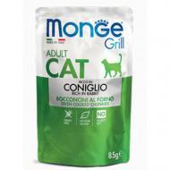 Влажный корм MONGE CAT GRILL  Adult  кролик 0,085 кг