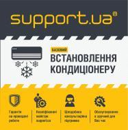 Установка кондиционера 5000 - 30000 BTU
